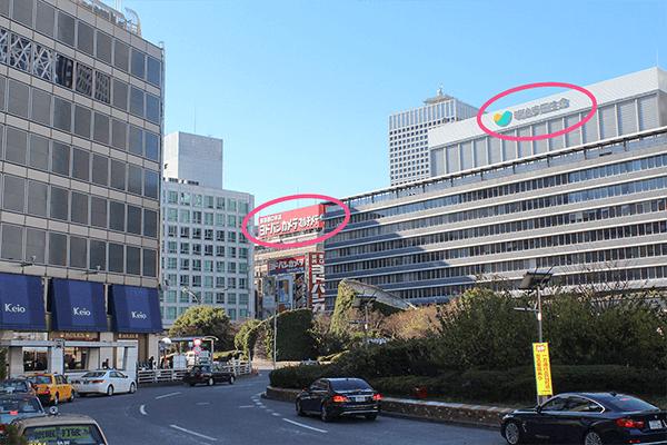 新宿駅西口からクリニックまでの道順1